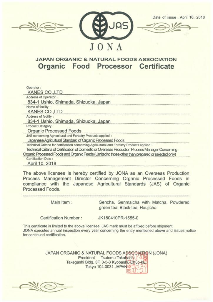 jona pr certification