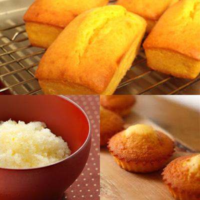 yuzu-cake